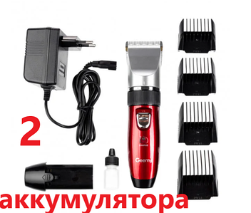 Якісна машинка для стрижки волосся Geemy GM-6001 машинка для стрижки волосся чоловіча стрижка волосся