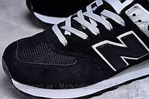 Кроссовки мужские 17781, New Balance  574, черные, [ 46 ] р. 46-29,4см., фото 3