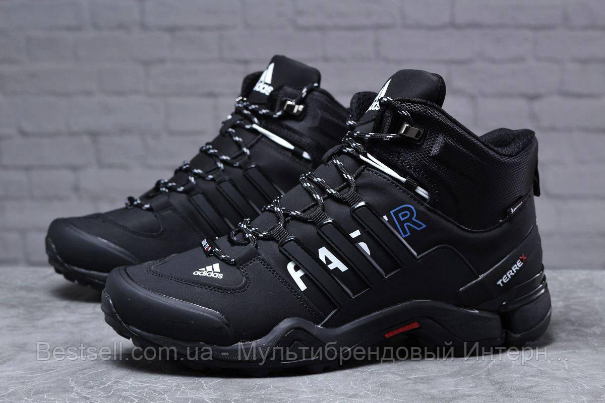 Зимние мужские кроссовки 31783, Adidas Terrex Gore Tex, черные, [ нет в наличии ] р. 41-26,5см.