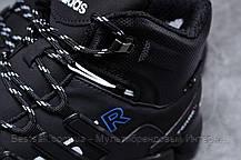 Зимові чоловічі кросівки 31783, Adidas Terrex Gore Tex, чорні, [ немає ] р. 41-26,5 див., фото 3