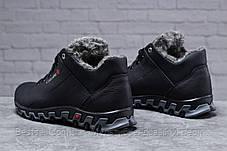 Зимние мужские ботинки 31812, Columbia Track II, черные, [ нет в наличии ] р. 45-30,0см., фото 2
