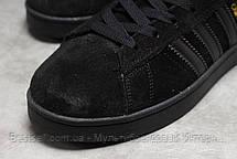 Кроссовки мужские 17901, Adidas Campus Adv, черные, [ 41 ] р. 41-26,0см., фото 3