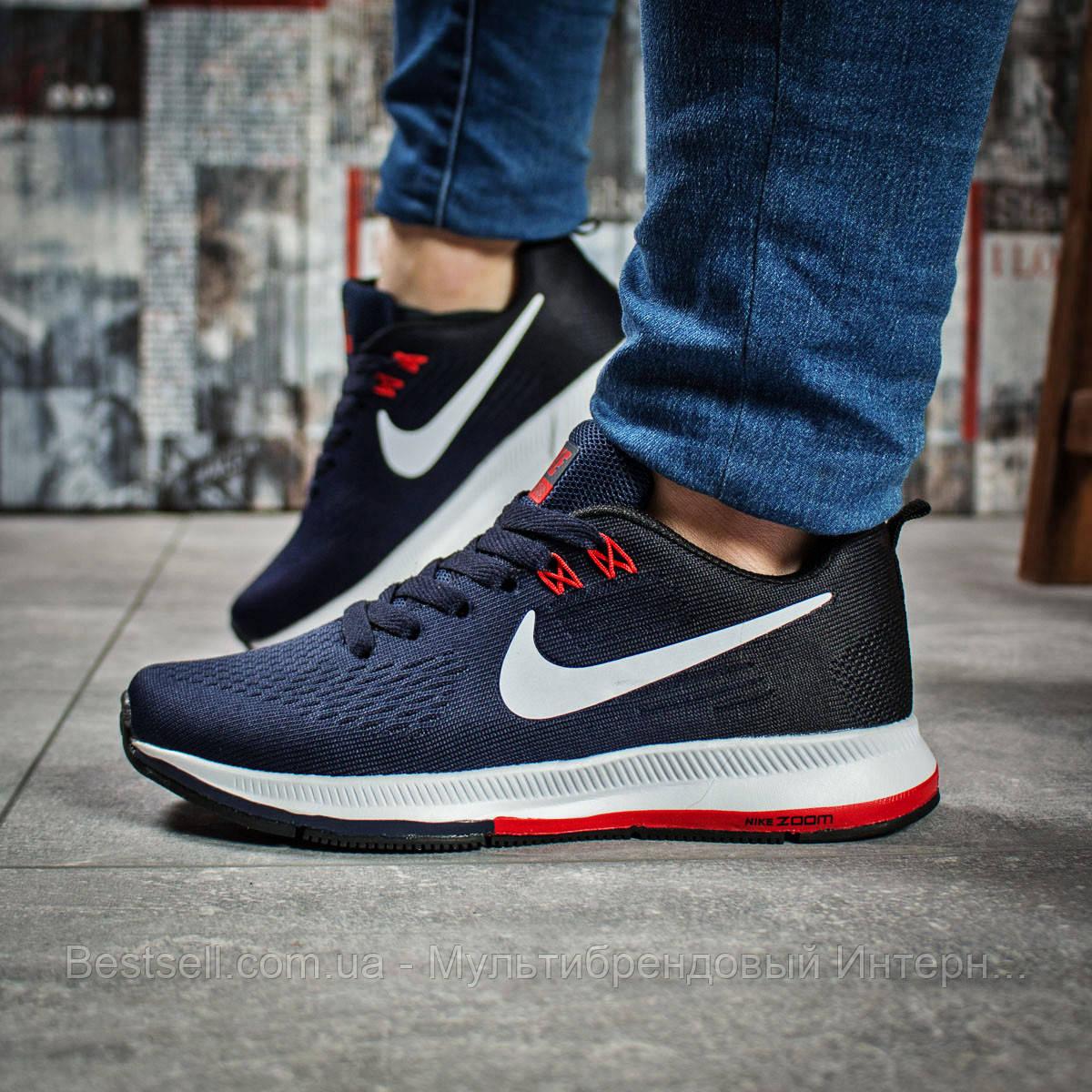 Кроссовки женские 16033, Nike Zoom Pegasus, темно-синие, [ нет в наличии ] р. 39-24,5см.