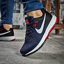 Кроссовки женские 16033, Nike Zoom Pegasus, темно-синие, [ нет в наличии ] р. 39-24,5см., фото 2