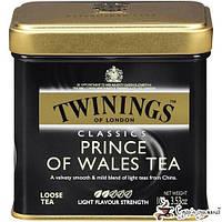 Чай черный Twinings Prince of Wales ж/б 100г