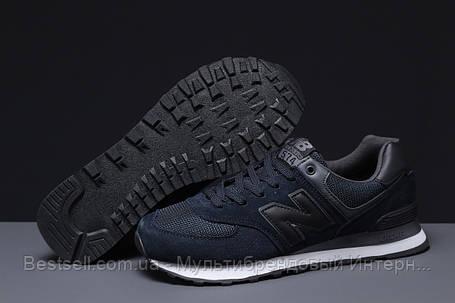 Кросівки чоловічі 18034, New Balance 574, темно-сині, [ 45 ] р. 45-29,1 див., фото 2