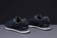 Кросівки чоловічі 18034, New Balance 574, темно-сині, [ 45 ] р. 45-29,1 див., фото 3