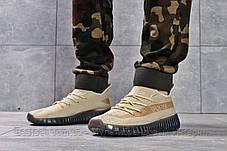 Кросівки чоловічі 16232, Adidas Sply-350, бежеві, [ 43 44 45 ] р. 43-27,3 див., фото 2