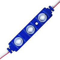 Светодиодный модуль BRT XG192 5630-3 led W 1,5W BLUE, 12В, IP65 синий с линзой полусфера