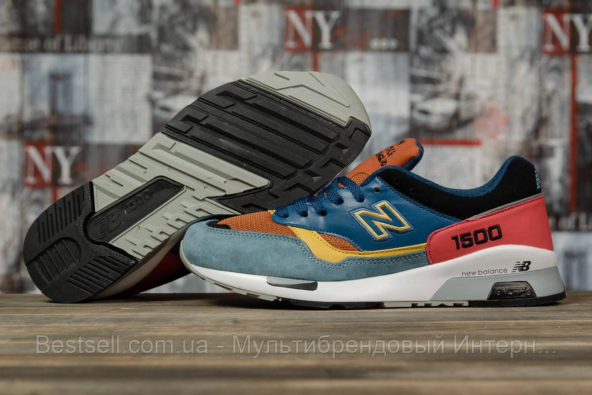 Кроссовки мужские 16706, New Balance 1500, синие, [ 42 ] р. 42-26,5см.