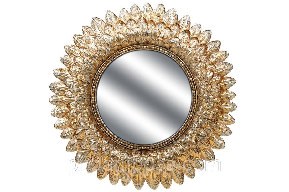 Зеркало круглое Астра, 41см, цвет - состаренное золото