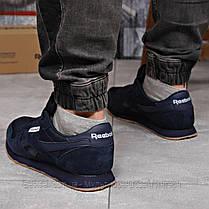 Кроссовки мужские 18214, Reebok Classic, темно-синие, [ нет в наличии ] р. 45-29,0см., фото 2