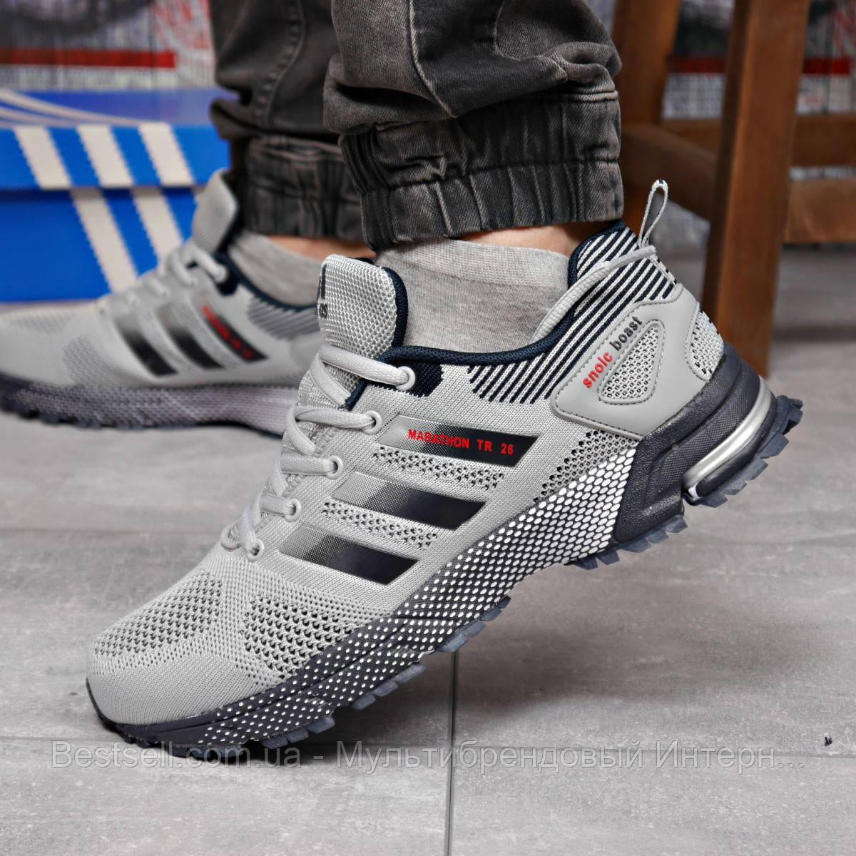 Кроссовки мужские 18221, Adidas Marathon Tr 26, серые, [ 44 46 ] р. 43-28,0см.