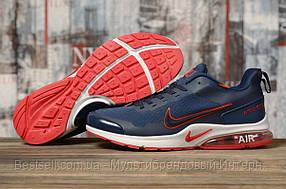 Кросівки чоловічі 16813, Nike Air Presto, темно-сині, [ 41 42 ] р. 41-26,3 див.