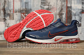 Кроссовки мужские 16813, Nike Air Presto, темно-синие, [ 41 42 ] р. 41-26,3см.