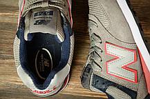 Кросівки жіночі 16835, New Balance 574, темно-сірі, [ 41 ] р. 41-25,8 див., фото 3