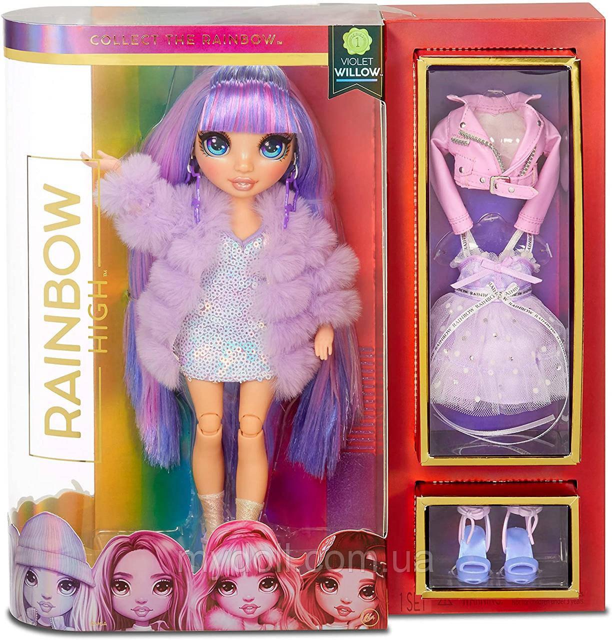 Уцінка! Лялька Rainbow High Віолетта Violet Willow Purple Фіолетова Мосту Хай Вайолет Віллоу 569602 Оригінал
