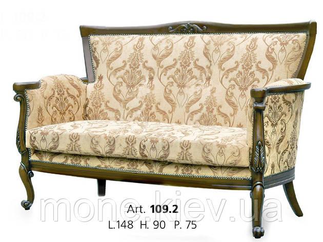 Итальянский диван Ривьера, фото 2