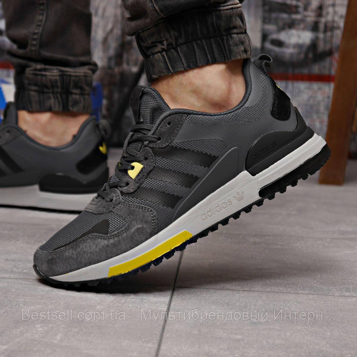 Кроссовки мужские 18281, Adidas Zx 700 HO, темно-серые, [ 42 ] р. 41-26,0см.