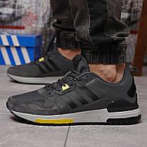 Кросівки чоловічі 18281, Adidas Zx 700 HO, темно-сірі, [ 42 ] р. 41-26,0 див., фото 2