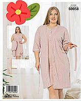 Набор с халатом - Одежда для дома женская Miss Victoria Турция 2XL, 3XL, 4XL - 60058