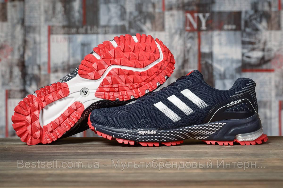 Кроссовки женские 16915, Adidas Marathon Tn, темно-синие, [ 36 38 39 ] р. 36-22,7см.