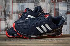 Кроссовки женские 16915, Adidas Marathon Tn, темно-синие, [ 36 38 39 ] р. 36-22,7см., фото 3