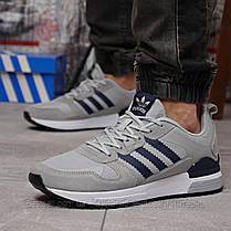 Кросівки чоловічі 18285, Adidas Zx 700 HO, сірі, [ немає ] р. 44-28,0 див., фото 3