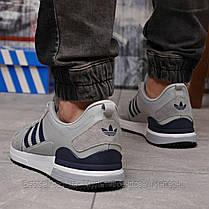 Кросівки чоловічі 18285, Adidas Zx 700 HO, сірі, [ немає ] р. 44-28,0 див., фото 2