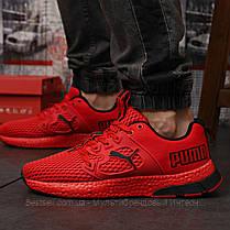 Кросівки чоловічі 18303, Puma LQDCELL, червоні, [ немає ] р. 45-29,0 див., фото 2