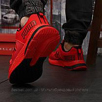 Кросівки чоловічі 18303, Puma LQDCELL, червоні, [ немає ] р. 45-29,0 див., фото 3