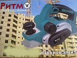 Рубанок Ритм РЭ-1300 профи, фото 2