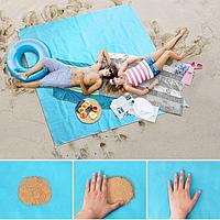 Антипесок Покрывало пляжное, подстилка без песка. Большой размер 200х200. Голубой коврик для пляжа