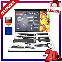 Профессиональный набор кухонных ножей из 6 предметов в подарочной коробке (6 in 1)