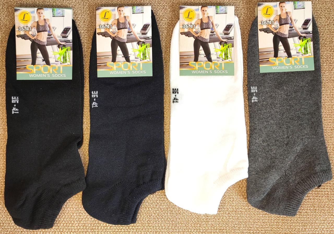 Носки женские укороченные  спортивные хлопок 80%. Размер 36-41. От 6 пар по 8.5 грн