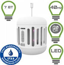 Пастка комах з Bluetooth динаміком і акумулятором IKN863 LED IPX4