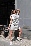 Платье женское с принтом двухнить Оверсайз, фото 2