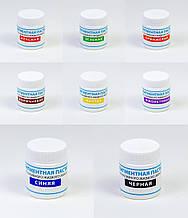 Комплект красителей ЦВЕТНАЯ ВАННА из 8 цветов для жидкого акрила для реставрации ТМ Просто и Легко, 50г