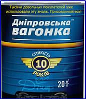 Краска Днепровская Вагонка Пф-133 0,85 л Оранжевый лак, для дерева металла быстросохнущая