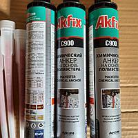 Химический анкер (жидкий дюбель ) на основе полиэстера Akfix С900 300мл однокомпонентный
