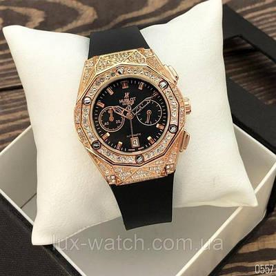 Часы до 500 грн.