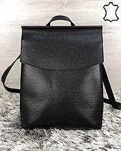 Кожаная  сумка рюкзак молодежный черного цвета
