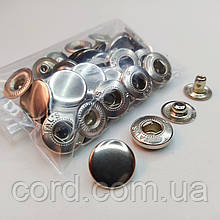 Кнопка 15 мм металлическая (Альфа). Упаковка(10шт.). никель.