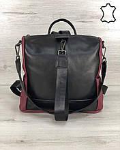 Кожаная  сумка рюкзак «Angelo» черный с бордовым