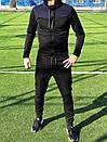 Спортивний костюм кофта штани Люкс, фото 4