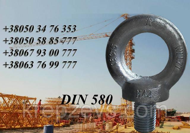 Рым-болт М12, ГОСТ 4751-73, DIN 580 | Фотографии принадлежат  предприятию ЗЕВС®