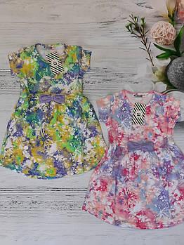 Платье для девочки  Р.р 2-7лет