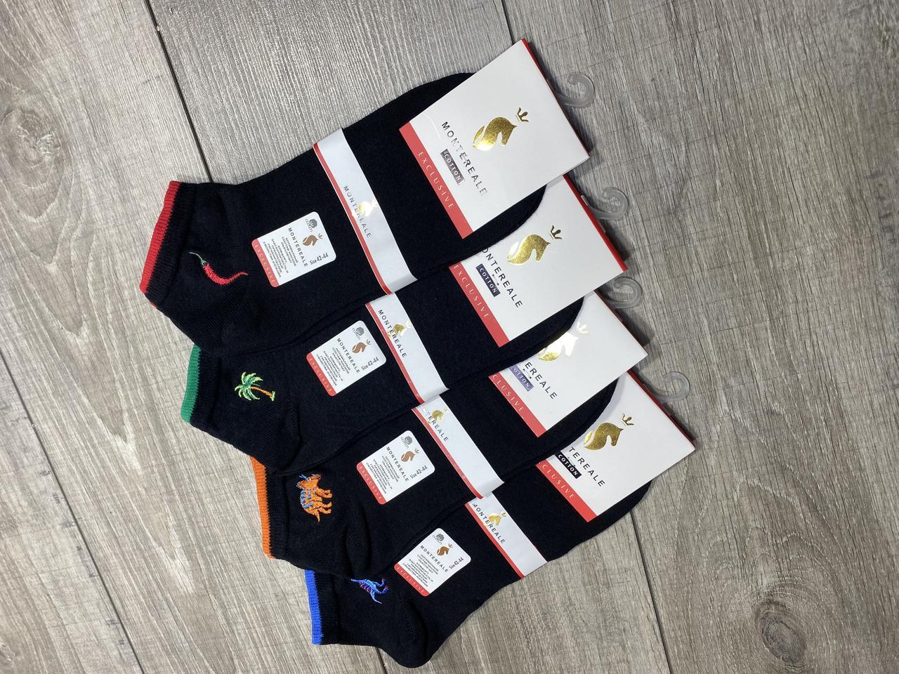 Мужские демисезонные носки Montereale черные с цветной резинкой хлопок короткие размер 42-44