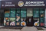 Наружная реклама, изготовление, установка, Харьков, Салтовка, фото 8