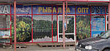 Наружная реклама, изготовление, установка, Харьков, Салтовка, фото 7